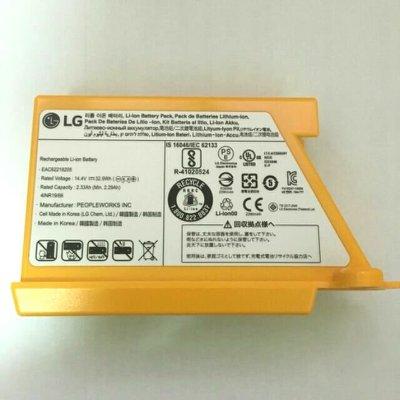 LG 樂金 掃地機器人變頻鋰電池 EAC62218205