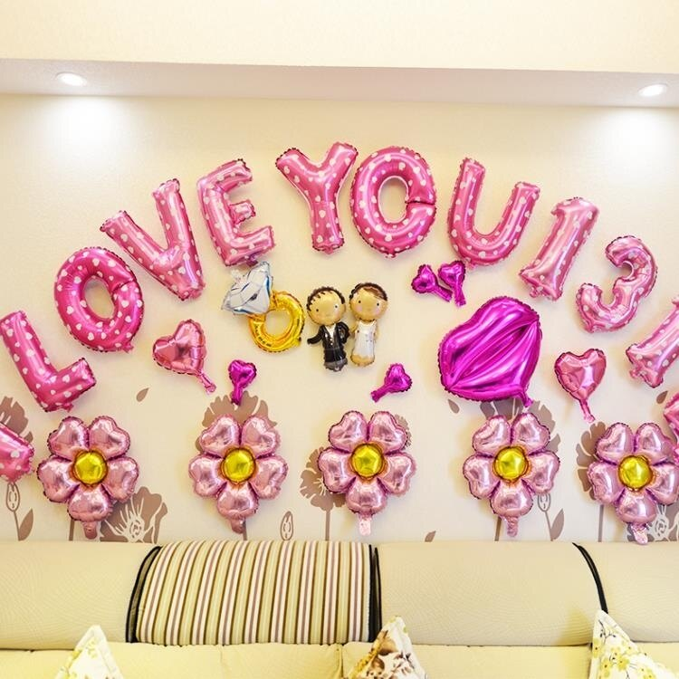 派對氣球 創意婚禮新婚房布置用品結婚婚慶生日情人節裝飾字母鋁膜氣球套裝