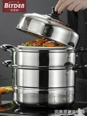 家用多層加厚不銹鋼蒸鍋大號1234二三四層蒸籠特大湯鍋電磁爐通用