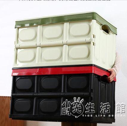 家用摺疊收納箱衣服收納盒玩具超大容量整理箱教室書箱汽車后備箱