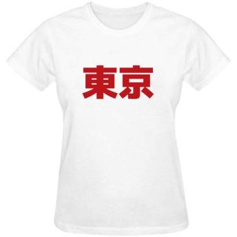 レディース 半袖 tシャツ 東京ロゴ 100%綿 Tシャツ 春夏 プリント 快適 オリジナルトップス