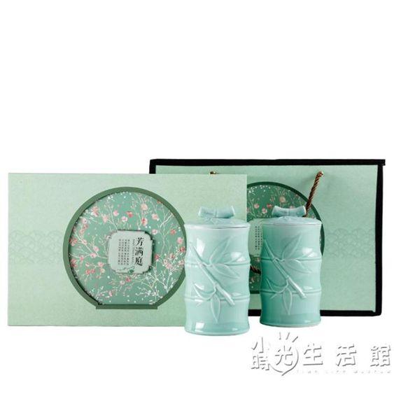 陶瓷茶葉罐禮盒包裝空信陽毛尖西湖龍井通用綠茶空六安瓜片仙毫HM