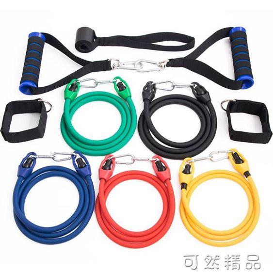彈力繩健身拉力繩套裝男力量訓練臂力胸肌健身器材女士家用阻力繩
