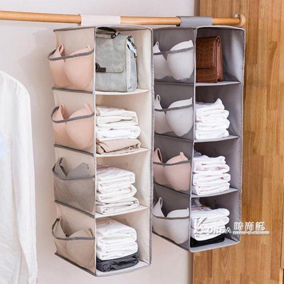 懸掛式內衣收納掛袋內褲衣柜整理袋立體多功能家用多層置物袋衣櫥