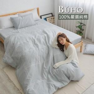 BUHO 天然嚴選純棉單人二件式床包組(靜夜寂語)