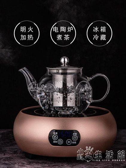 耐熱高溫玻璃小號加厚泡茶壺單人燒水壺帶過濾網家用功夫茶具套裝