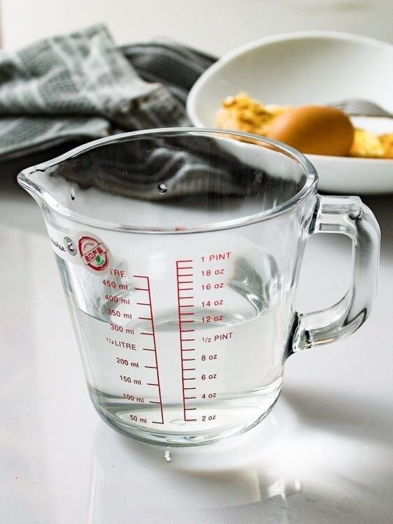 玻璃杯 奶茶杯 進口奶茶店量杯帶刻度玻璃烘焙家用鋼化玻璃量杯1000ml500ml廚房