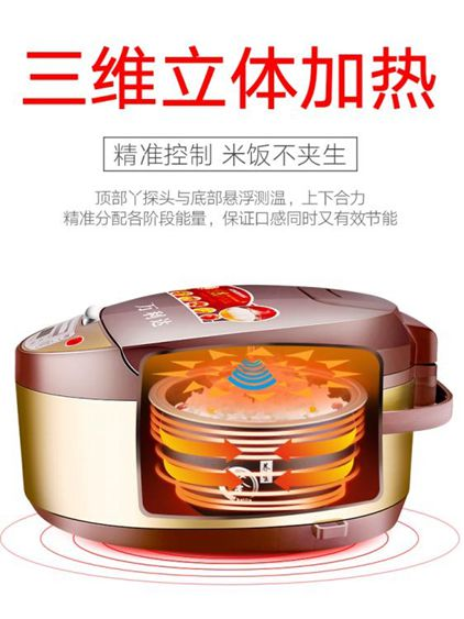 電飯煲智慧1-2迷你小型全自動3-4-5-6人電飯鍋老式家用