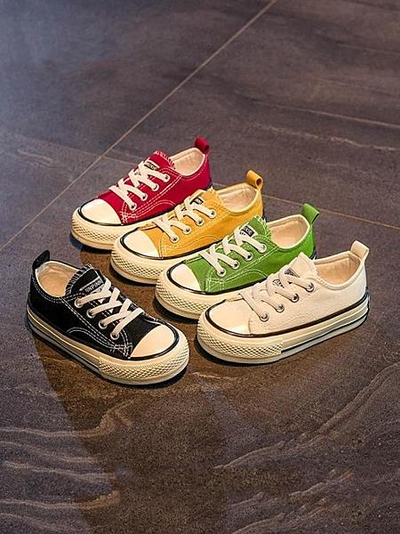 帆布鞋兒童帆布鞋男童鞋女童2021年春季春款板鞋小童寶寶百搭春秋布鞋子