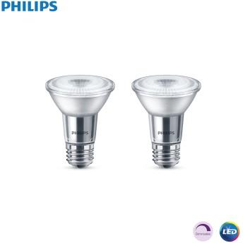 Philips 4785787par20/ Per / 850/フェラーリf40/ Dim/G / 120V 8/ 2bcライト電球、日ライト、2ピース