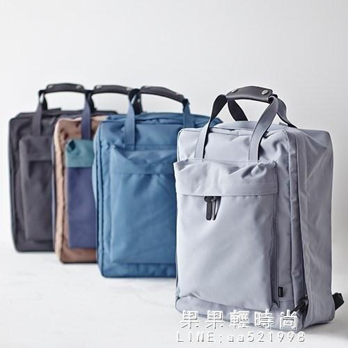 夯貨折扣!旅行後背包 旅游收納袋短途戶外包男女書包大容量行李包創意背包