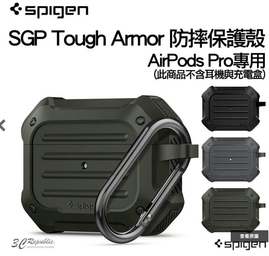 sgp spigen airpods pro tough armor 保護殼 防摔殼 軍規防摔