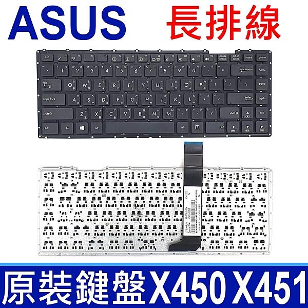 ASUS 華碩 X450 X451 長排 筆電 中文鍵盤 A455 A455AF A455LD A455L K450 K450C K450CC K450L K450LD K450V