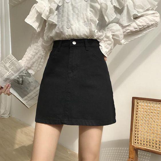 2020春秋新款韓版黑色牛仔裙高腰A字短裙休閒包臀裙女學生半身裙