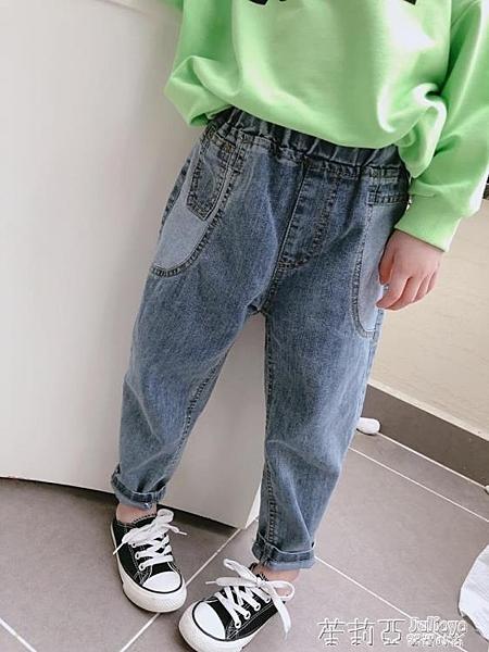 童裝2020春秋季新款 男女童撞色帥氣牛仔褲 中小童寬鬆舒適休閒褲 茱莉亞