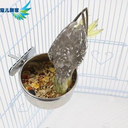 鳥餵食器 不銹鋼食杯 鸚鵡食盒 帶架子 大型鸚鵡飼料盒籠配件『CM2643』