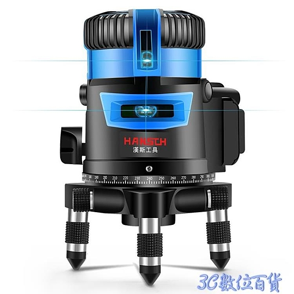 漢斯兩線五線激光強光細線超亮紅外線藍光水平儀高精度德國多功能 快速出貨