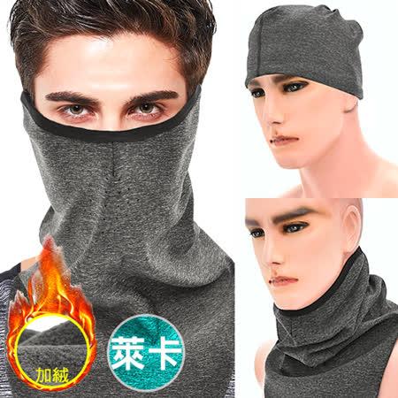 加絨三角巾護耳面罩E012-015