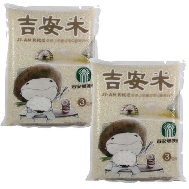 【吉安鄉農會】吉安米3公斤x8包