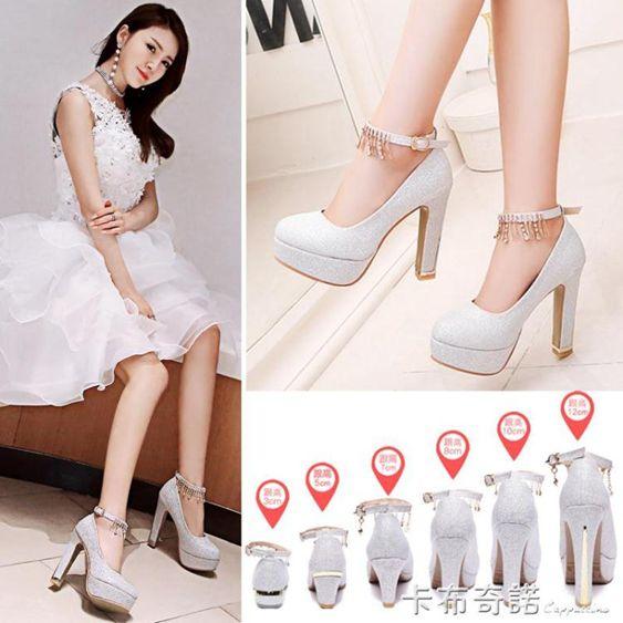 婚鞋女新款銀色高跟鞋結婚鞋子粗跟防水臺女婚紗新娘鞋伴娘鞋