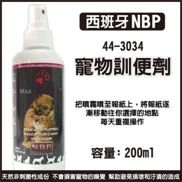 西班牙nbp天然寵物/幼犬/幼貓訓便劑引便劑200ml