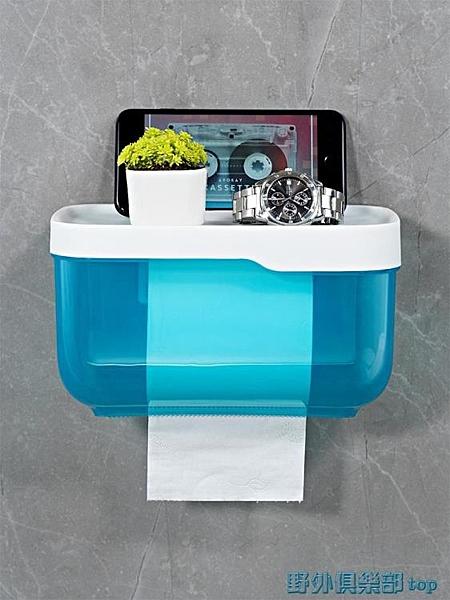 紙巾架 衛生間紙巾盒防水免打孔廁所抽紙廁手紙盒衛生紙置物架創意卷紙盒 快速出貨