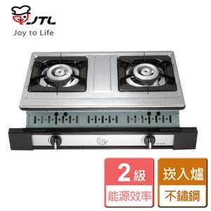 【喜特麗】雙口嵌入爐-JT-GU210S-桶裝桶裝
