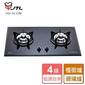【喜特麗】雙口玻璃檯面爐-JT-2009A-黑玻桶裝桶裝