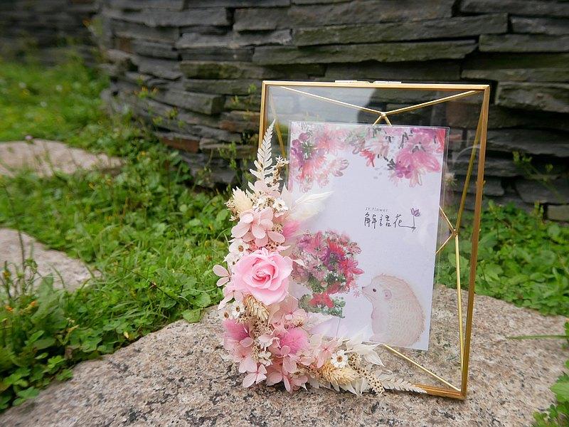 不凋粉玫瑰相框【粉漾】新婚禮物/簽名桌擺飾/婚禮佈置diy