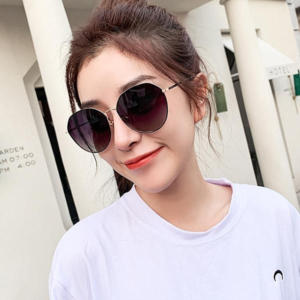 太陽眼鏡女新款韓版潮圓臉大臉顯瘦ins偏光防紫外線墨鏡 夏季新品