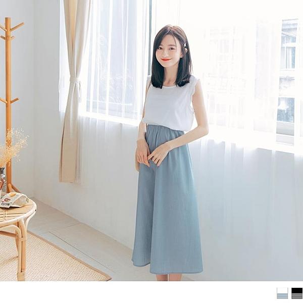 《DA7469-》簡約直條紋收腰鬆緊蕾絲邊無袖長洋裝 OB嚴選