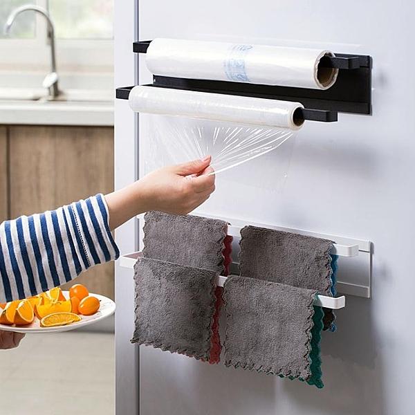 居家家磁鐵冰箱側壁毛巾掛架免打孔洗衣機收納架抹布保鮮膜置物架 ATF 夏季新品