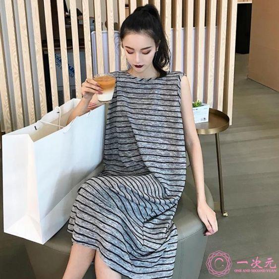 洋裝夏季2020新款復古時尚寬鬆條紋無袖休閒裙子長款圓領套頭連衣裙女