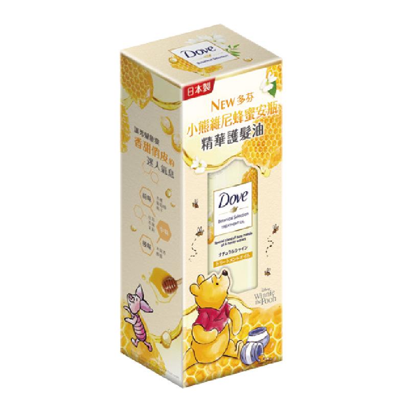 多芬日本植萃蜂蜜柔亮安瓶精華護髮油-100ml