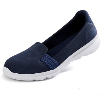[Fainyearn] レディーススニーカー ナースシューズ スリッポン モカシン 中高齢者シューズ 安全靴 デッキシューズ 婦人靴 お母さん カジュアル 超軽量 ウォキングシューズ 疲れにくい 大きいサイズ ネイビー 26.0cm