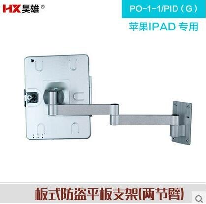 防盜平板電腦支架蘋果1234萬向旋轉牆壁掛廚房跑步機通用