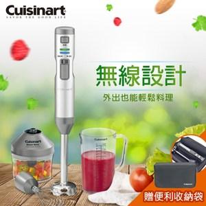 美國Cuisinart美膳雅 無線充電手持式攪拌棒組CSB-300TW
