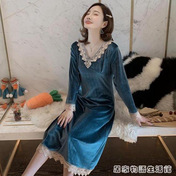 韓版長袖金絲絨睡裙女士秋冬季甜美公主風睡衣清新性感長款家居服