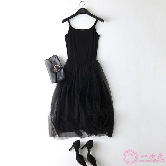 洋裝春季吊帶網紗打底裙莫代爾寬鬆內搭長裙彈力大碼蕾絲背心連身裙女