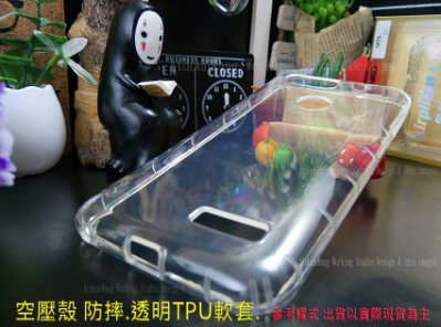 Samsung A20 A30 A205G A305G 6.4吋 透明 空壓殼 防摔 保護殼/ 軟殼