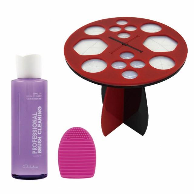 olina|美材刷具清潔晾曬神器組