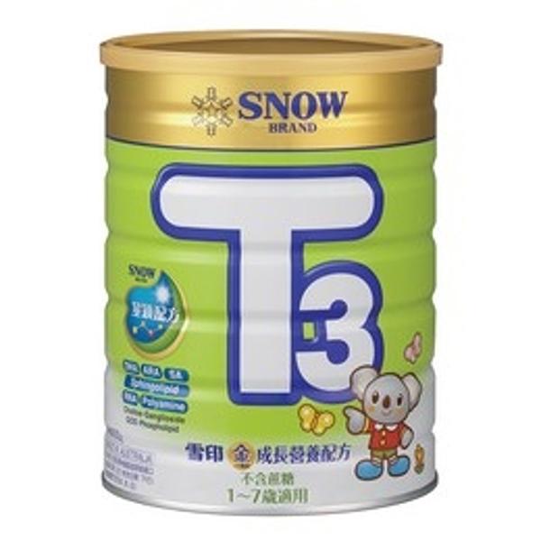 雪印 金T3成長營養配方/成長奶粉900gx7罐(買6送1)贈好禮