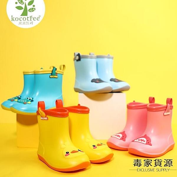 兒童雨鞋男女童防水防滑水鞋寶寶雨靴套膠鞋【毒家貨源】