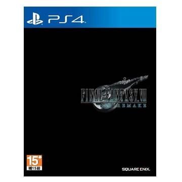 PS4 FINAL FANTASY VII REMAKE 普通版(PLAS-10545)