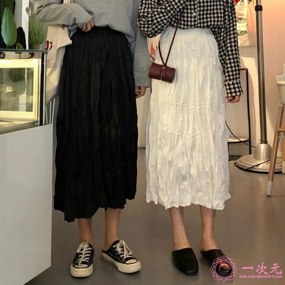 半身裙ins超火半身裙春季女2020新款韓版高腰中長款百褶裙長裙學生裙子