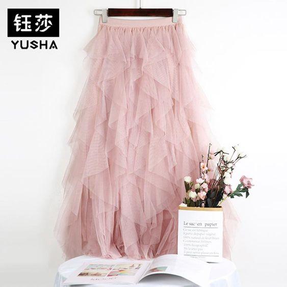 網紗裙 鈺莎不規則紗裙半身裙女夏裝2020新款ins超火網紗蓬蓬裙超仙長裙