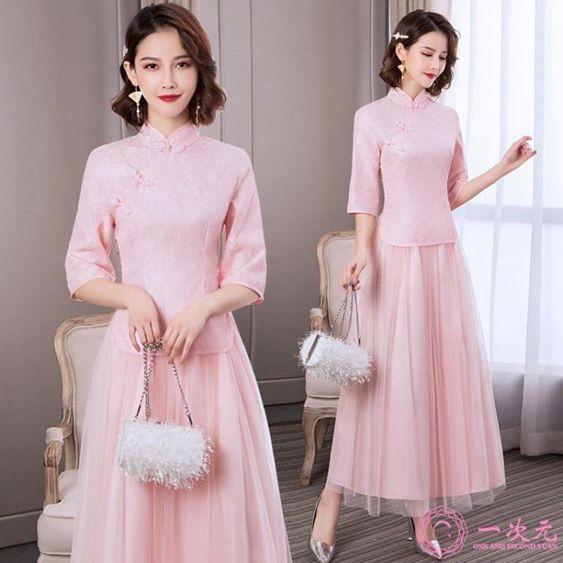 洋裝中式伴娘服女長款2020新款春夏季姐妹團長裙顯瘦旗袍中國風晚禮服
