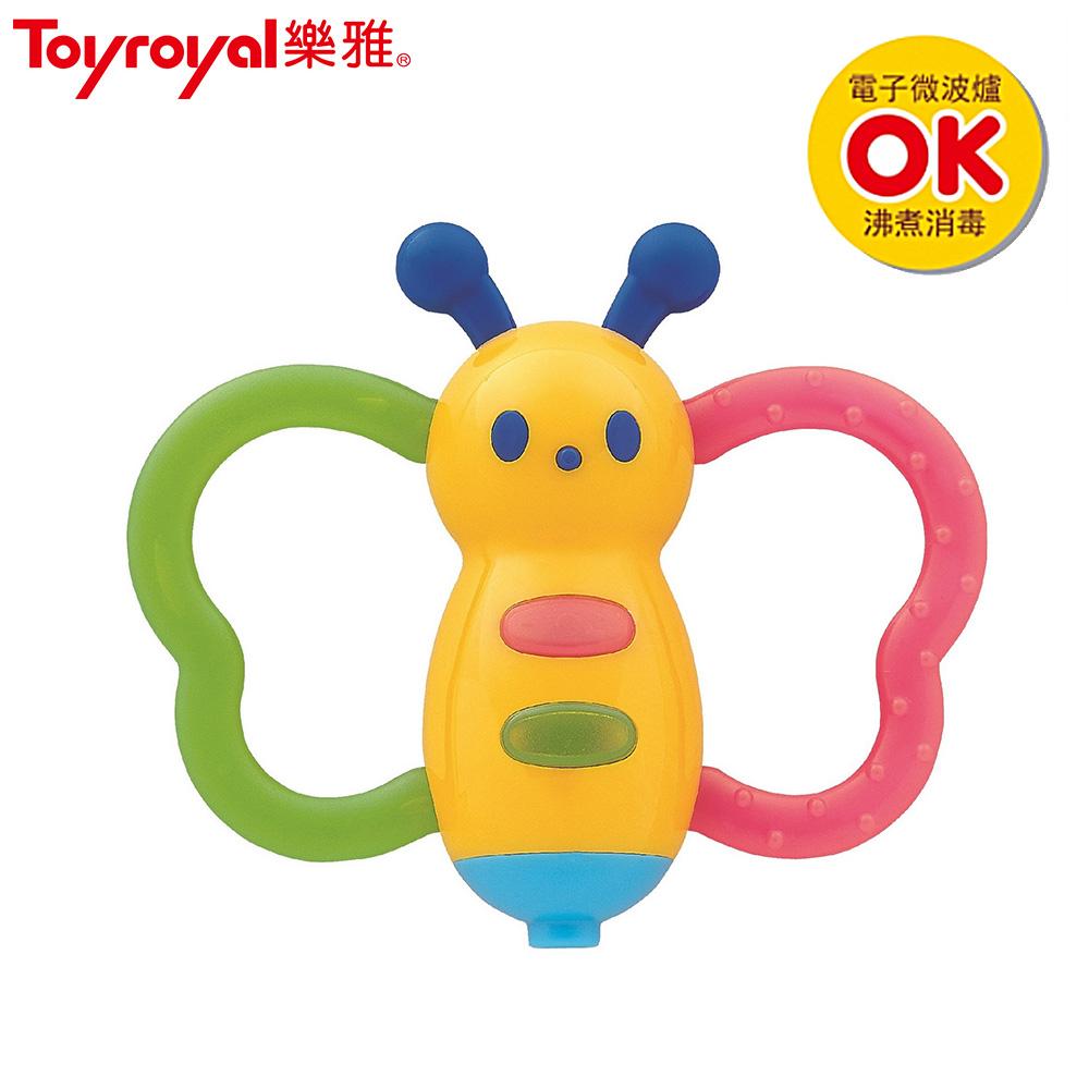 日本《樂雅 Toyroyal》可消毒小蝴蝶吹笛搖鈴 TR3163