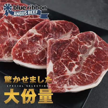 勝崎生鮮 美國藍絲帶極黑雪花牛排4包組 (600公克±10%/6片)