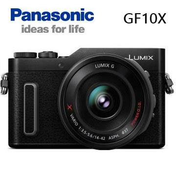 國際牌Panasonic GF10X可交換式鏡頭相機 黑色(DC-GF10X-K)